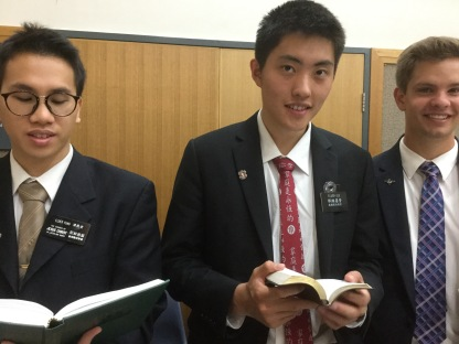Elder Fung, Lee, & Smiley